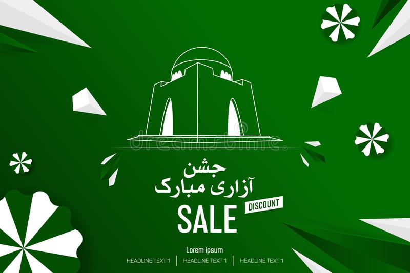 Ημέρα της ανεξαρτησίας του Πακιστάν στις 14 Αυγούστου mazar-ε-Quaid απεικόνιση αποθεμάτων