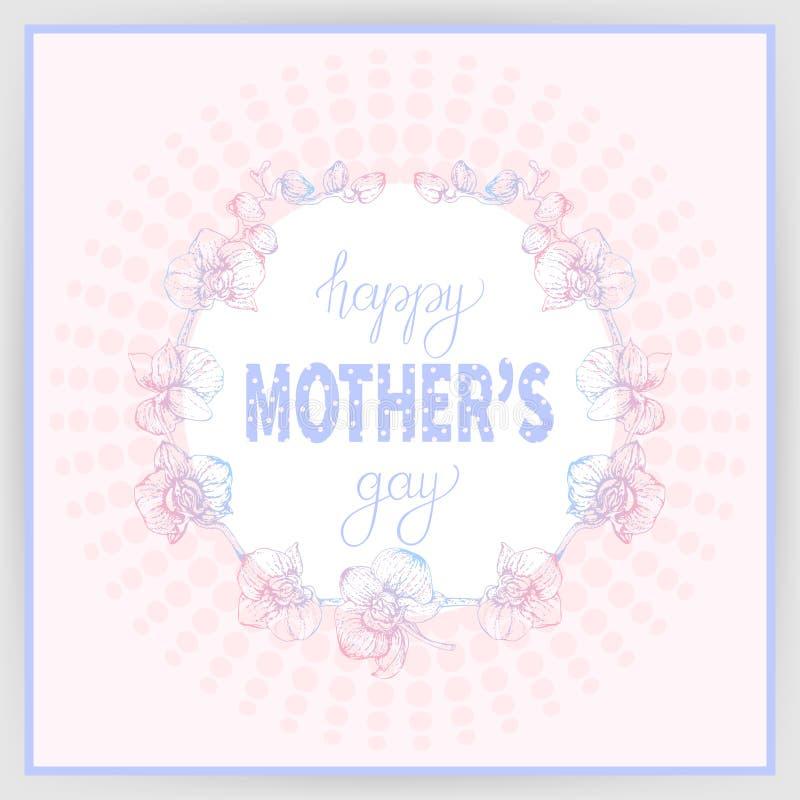 Ημέρα 3 της ευτυχούς μητέρας διανυσματική απεικόνιση