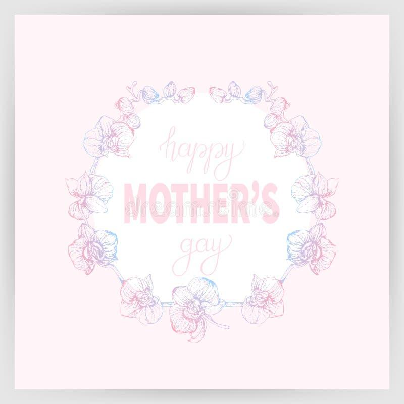 Ημέρα 1 της ευτυχούς μητέρας απεικόνιση αποθεμάτων