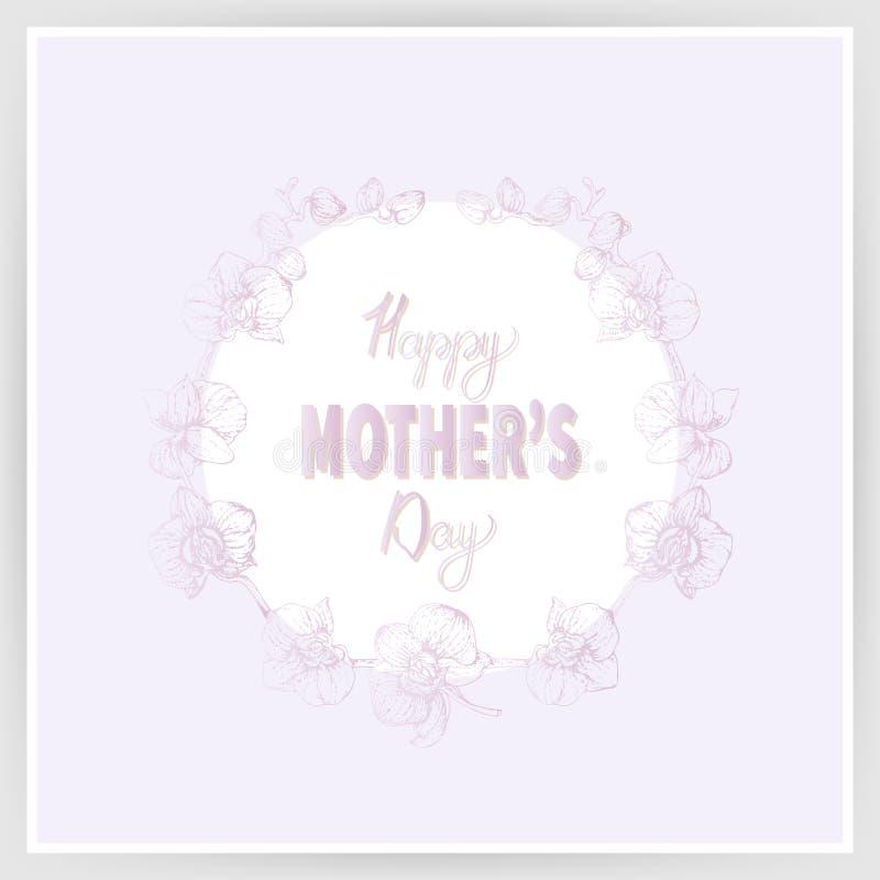 Ημέρα 4 της ευτυχούς μητέρας απεικόνιση αποθεμάτων