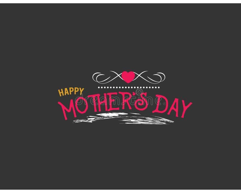 Ημέρα της ευτυχούς μητέρας με το μαύρο υπόβαθρο ελεύθερη απεικόνιση δικαιώματος