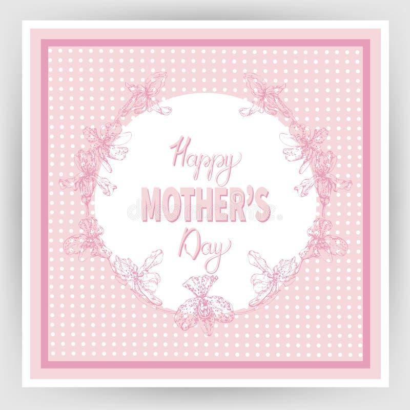 Ημέρα 16 της ευτυχούς μητέρας στοκ εικόνες