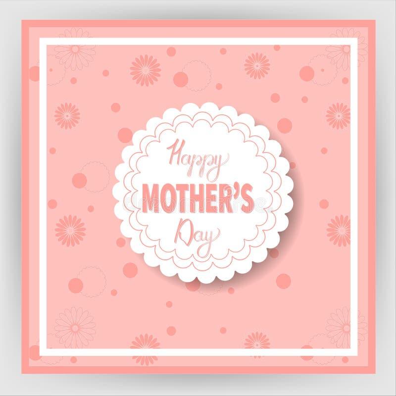 Ημέρα 17 της ευτυχούς μητέρας στοκ φωτογραφία