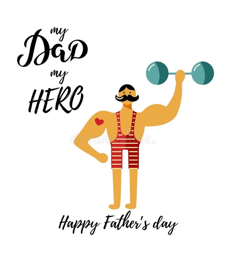 Ημέρα του ευτυχούς πατέρα ο μπαμπάς μου ο ήρωας μου ελεύθερη απεικόνιση δικαιώματος