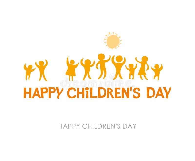Ημέρα των ευτυχών παιδιών Ηλιόλουστο κίτρινο επίπεδο σχέδιο του κοινωνικού λογότυπου διανυσματική απεικόνιση