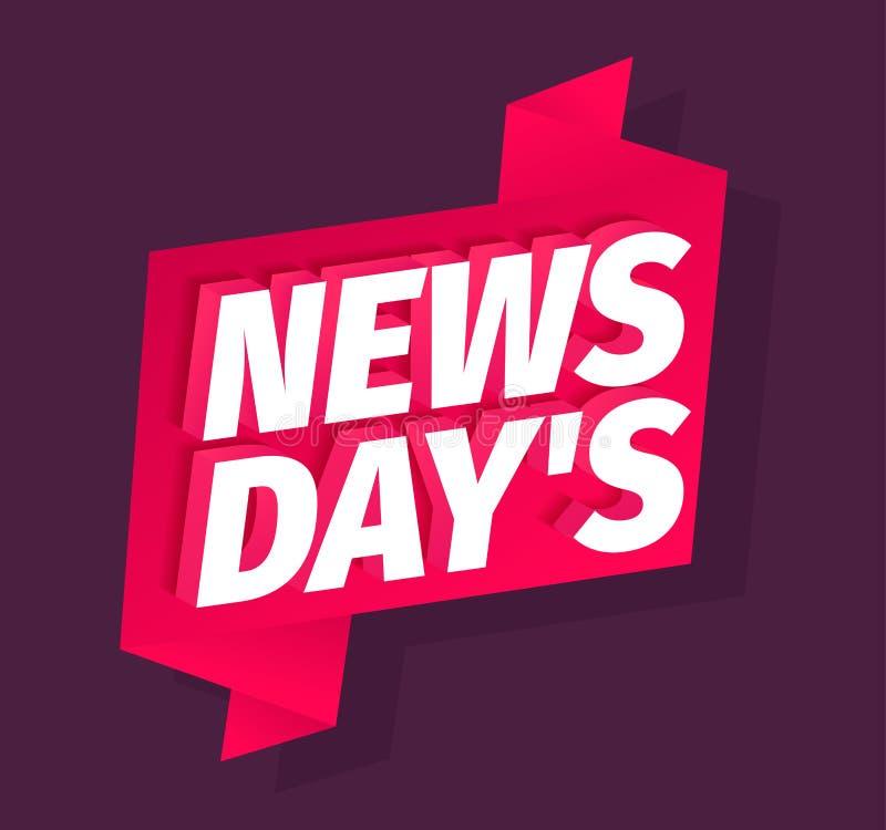 Ημέρες ειδήσεων Λέξη στο κώλυμα Φρέσκες ειδήσεις της ημέρας Τίτλος τίτλων προώθησης διαφήμισης Διανυσματική απεικόνιση clipart διανυσματική απεικόνιση