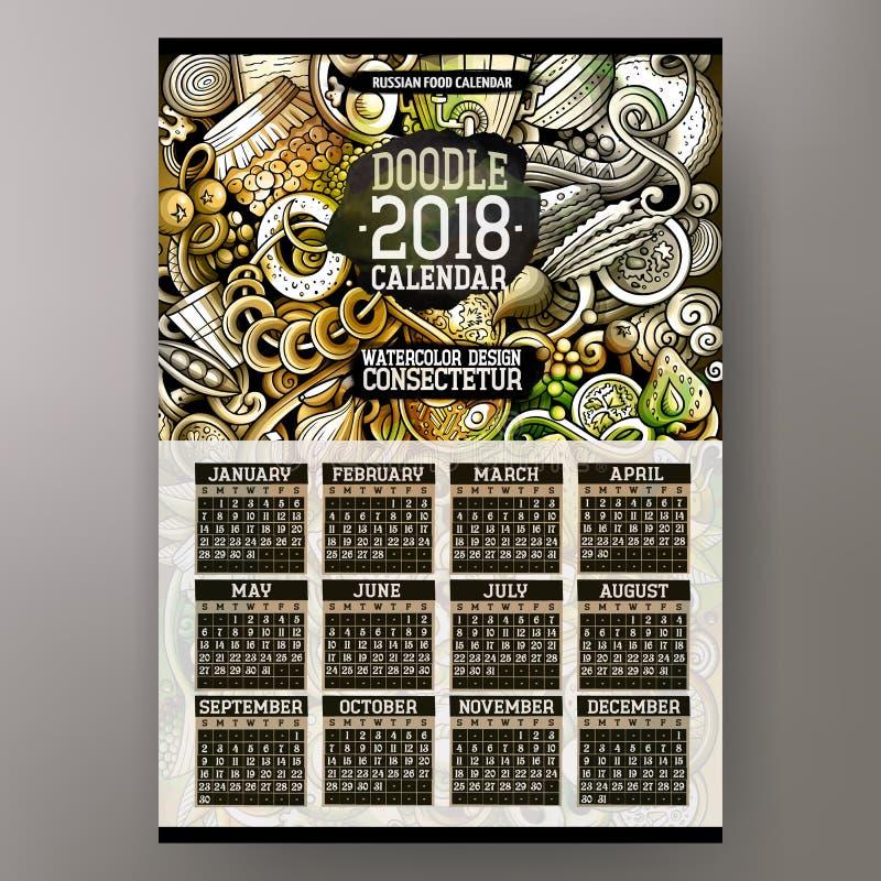 Ημερολογιακό πρότυπο έτους τροφίμων 2018 κινούμενων σχεδίων ζωηρόχρωμο συρμένο χέρι doodles ρωσικό διανυσματική απεικόνιση