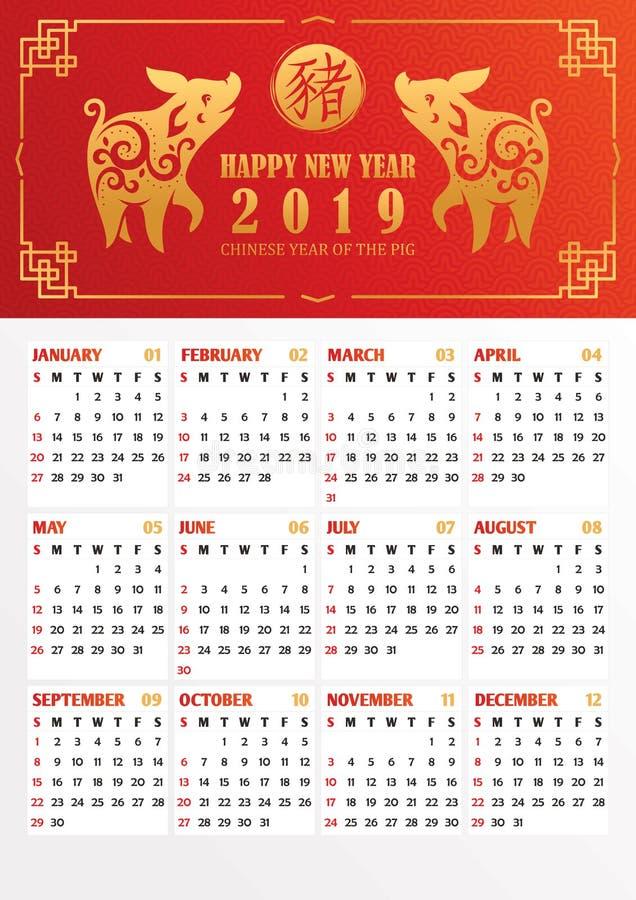 ημερολόγιο έτους του 2019 με τους τυποποιημένους χοίρους στοκ εικόνα
