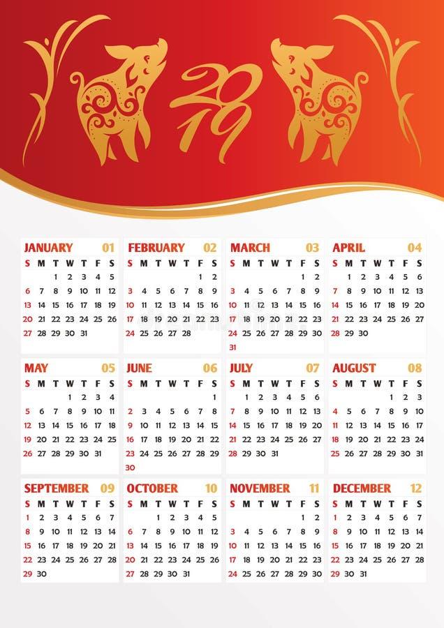 ημερολόγιο έτους του 2019 με τους τυποποιημένους χοίρους στοκ φωτογραφία με δικαίωμα ελεύθερης χρήσης