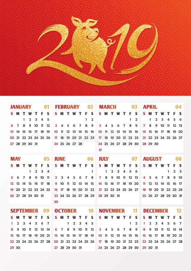 ημερολόγιο έτους του 2019 με το κινεζικό σύμβολο του έτους - χοίρος διανυσματική απεικόνιση