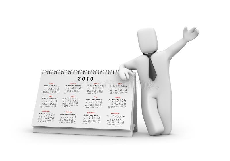ημερολόγιο επιχειρηματ& απεικόνιση αποθεμάτων