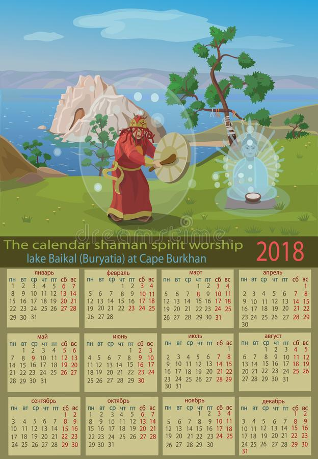 Ημερολόγιο 2018 το τελετουργικό της λατρείας πνευμάτων σαμάνων απεικόνιση αποθεμάτων