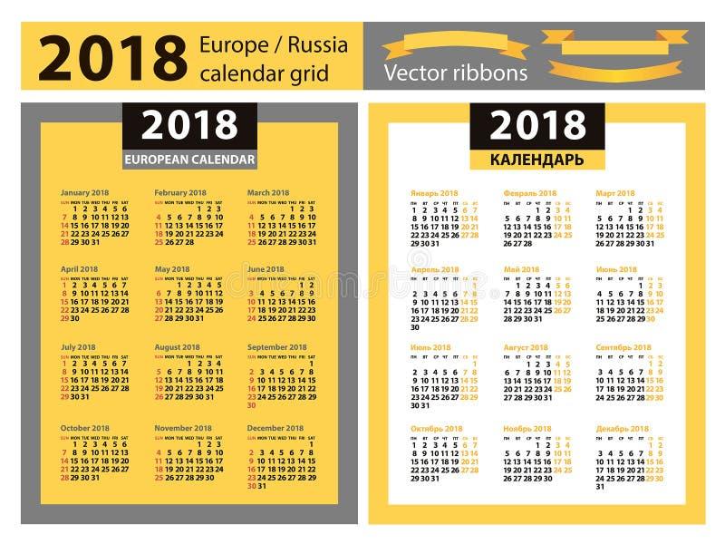 Ημερολόγιο για το έτος του 2018 Ευρωπαϊκά και ρωσικά πλέγματα στοκ εικόνες με δικαίωμα ελεύθερης χρήσης