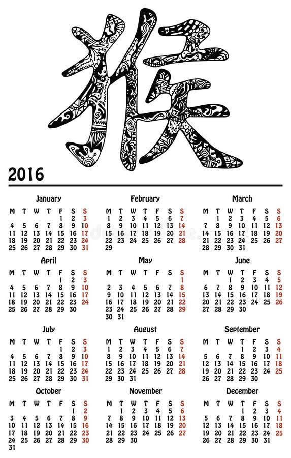 Download Ημερολόγιο 2016 με Hieroglyph πιθήκων Διανυσματική απεικόνιση - εικονογραφία από κίνα, ύφος: 62713095
