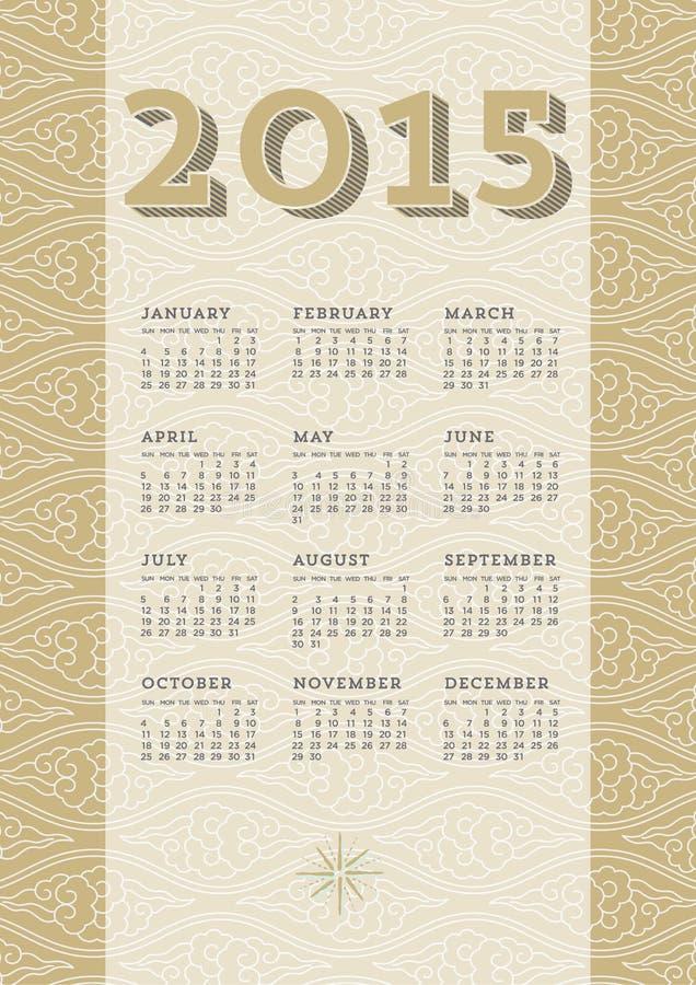 2015 ημερολόγιο διανυσματική απεικόνιση