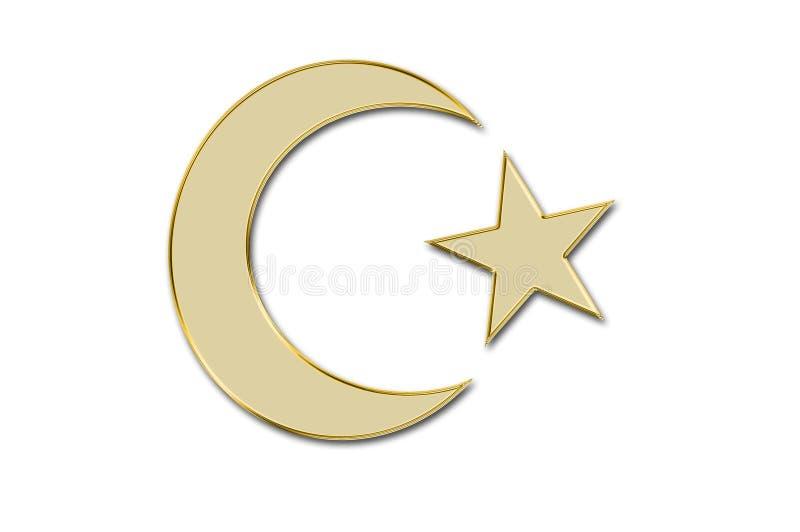 Ημισεληνοειδές ισλαμικό σύμβολο διανυσματική απεικόνιση
