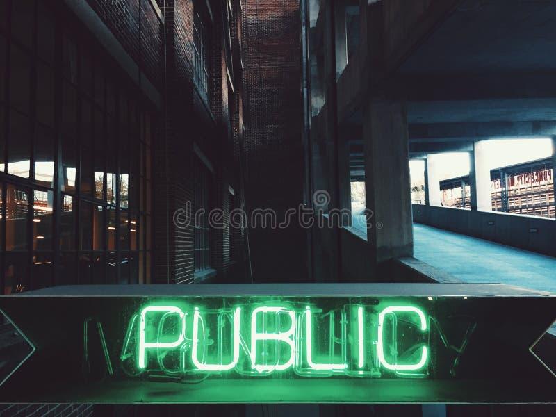 δημόσιος στοκ φωτογραφία με δικαίωμα ελεύθερης χρήσης