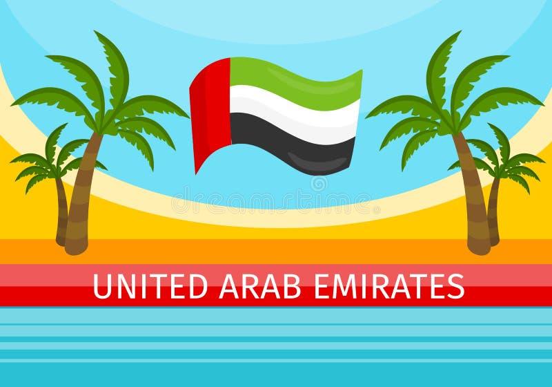 Ηνωμένα Αραβικά Εμιράτα που ταξιδεύουν το έμβλημα Υποδοχή διανυσματική απεικόνιση