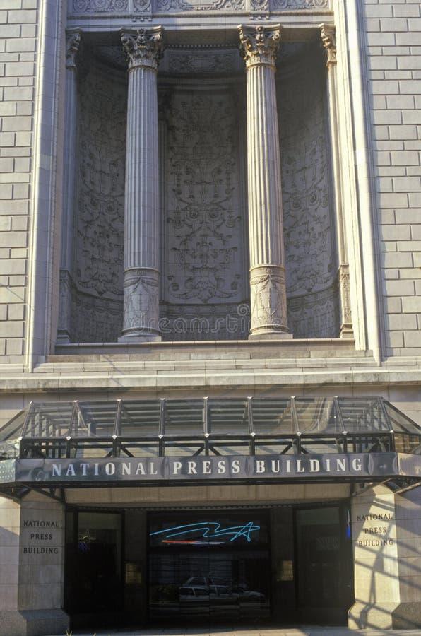 Ηνωμένο τμήμα εμπορίου, Ουάσιγκτον, συνεχές ρεύμα στοκ εικόνα με δικαίωμα ελεύθερης χρήσης