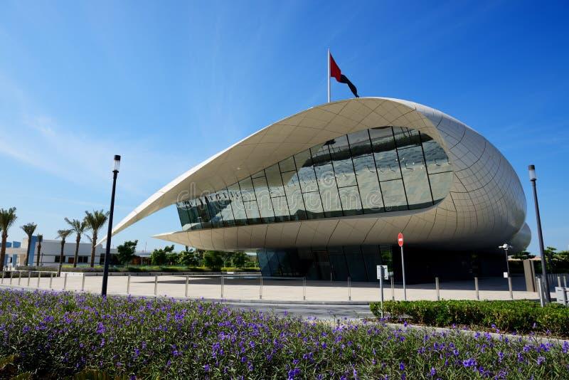 Η άποψη σχετικά με το μουσείο Etihad στοκ φωτογραφία με δικαίωμα ελεύθερης χρήσης
