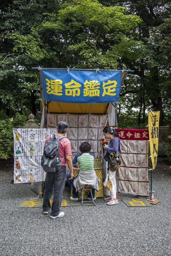 Η λάρνακα Inari Fushimi στο Κιότο, Ιαπωνία στοκ φωτογραφίες
