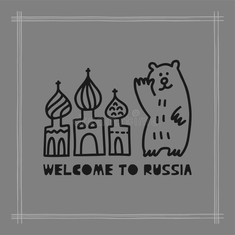 """Η έννοια καρτών ταξιδιού με τον καθεδρικό ναό, αντέχει και κείμενο """"υποδοχή στο ύφος της Ρωσίας """"Doodle διανυσματική απεικόνιση"""