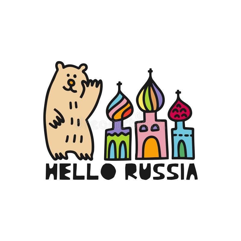 """Η έννοια καρτών ταξιδιού με τον καθεδρικό ναό, αντέχει και κείμενο """"γειά σου στο ύφος της Ρωσίας """"Doodle ελεύθερη απεικόνιση δικαιώματος"""