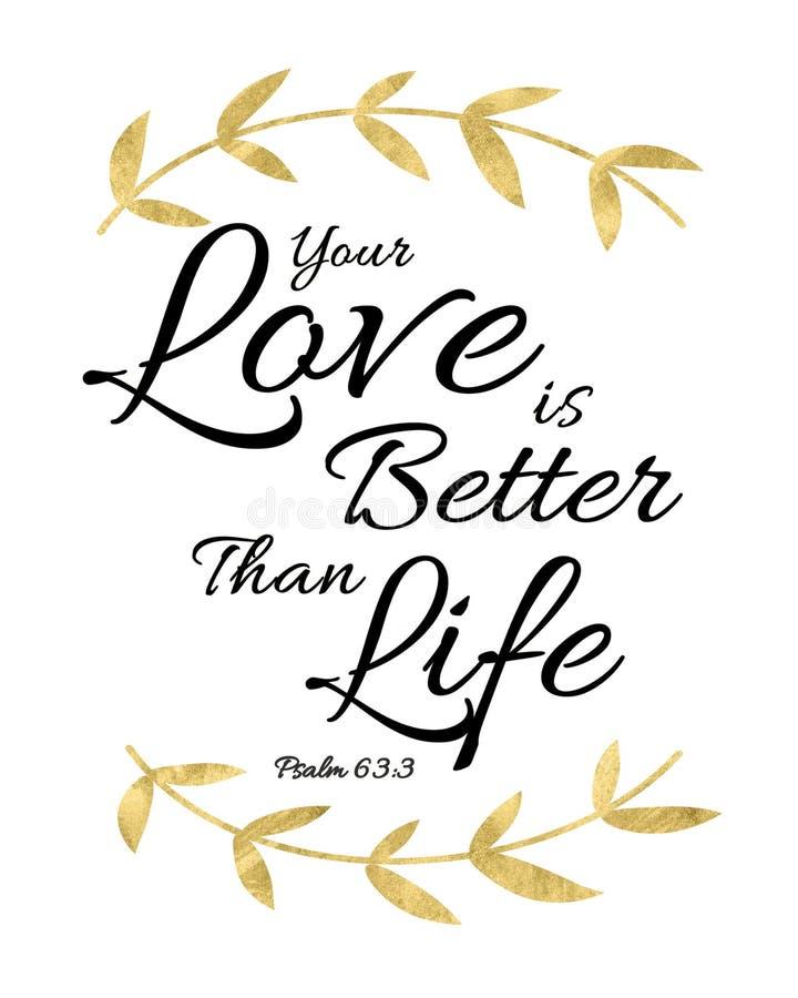 Η αγάπη σας είναι καλύτερη από τη ζωή διανυσματική απεικόνιση