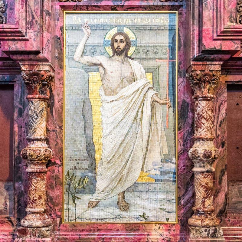 Η αναζοωγόνηση του μωσαϊκού Χριστού στοκ φωτογραφίες