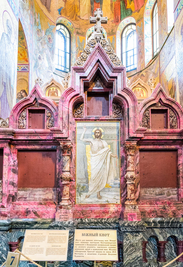 Η αναζοωγόνηση του μωσαϊκού Χριστού στοκ φωτογραφία με δικαίωμα ελεύθερης χρήσης