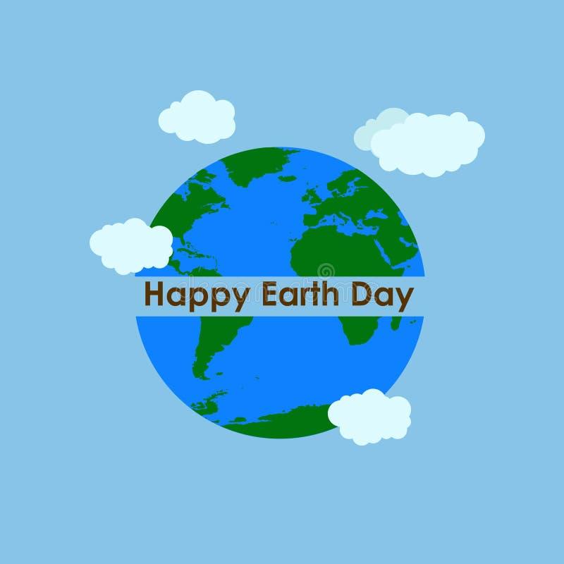 Η απεικόνιση γήινης ημέρας με τη γη και το σύννεφο στη μέση έχουν την καφετιά ευτυχή γήινη τυπογραφία ευτυχής γήινη ημέρα, στις 2 διανυσματική απεικόνιση