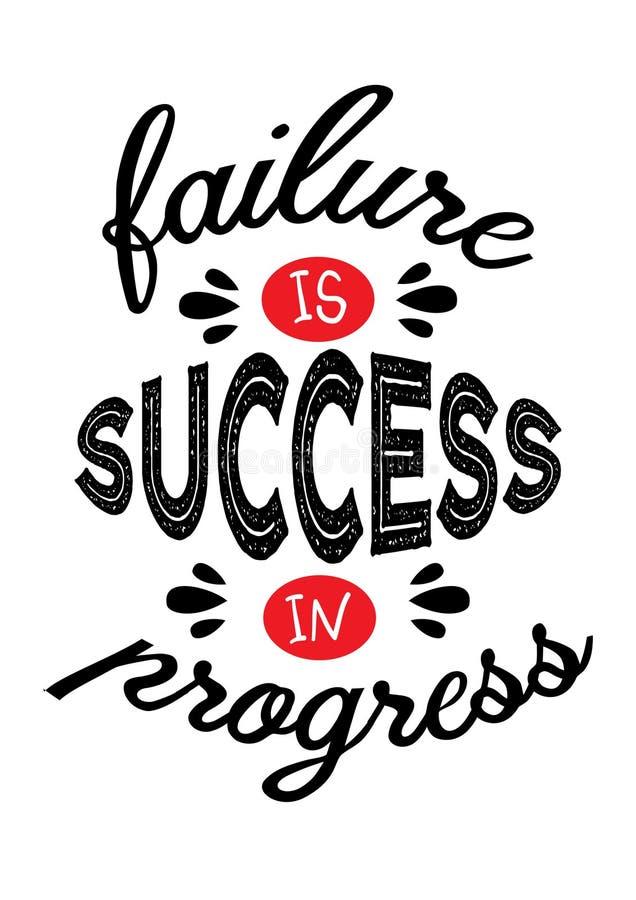 Η αποτυχία είναι επιτυχία υπό εξέλιξη διανυσματική απεικόνιση
