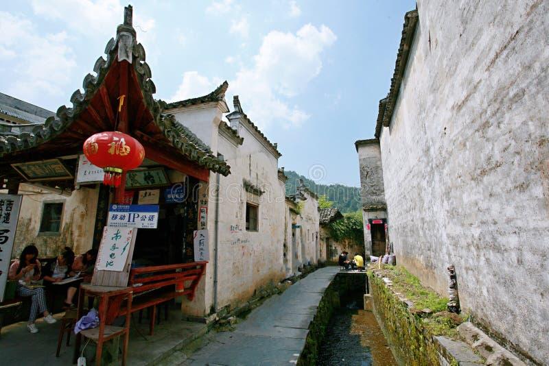 Η αρχαία πόλη Xidi στοκ εικόνα