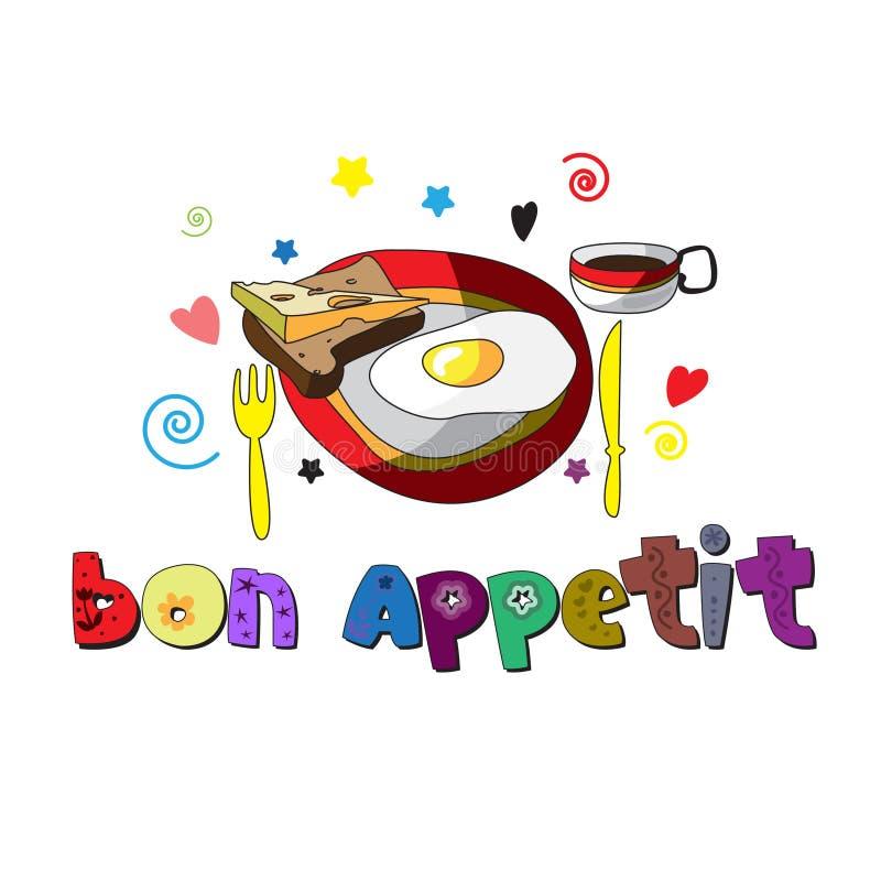Η αρχική ορθογραφία της φράσης Bon appetit διανυσματική απεικόνιση