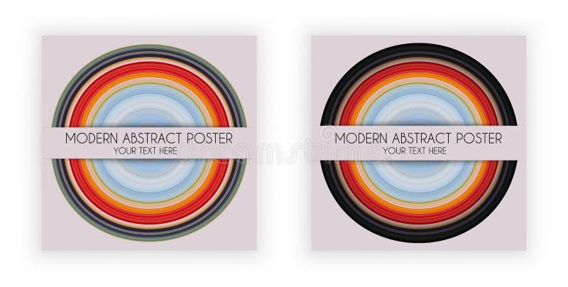 Η αφίσα σχεδίου τέχνης με το στρογγυλό σύμβολο, πιάτο μουσικής, τέντωσε την επίδραση εικονοκυττάρων, διάνυσμα διανυσματική απεικόνιση