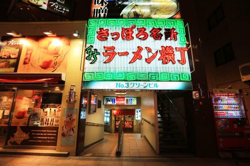 η αλέα Sapporo Ramen σε Susukino, Hokkaido στοκ εικόνες