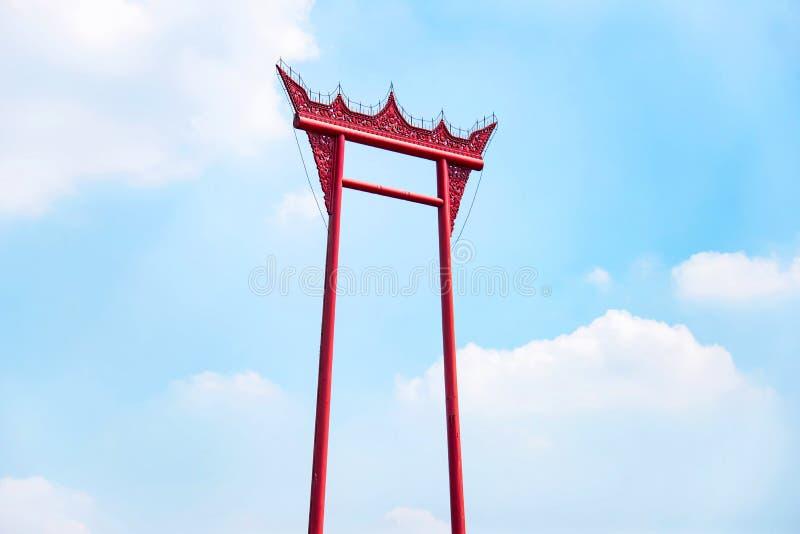 Η γιγαντιαίο ταλάντευση ή το Σάο Ching Cha στοκ εικόνες