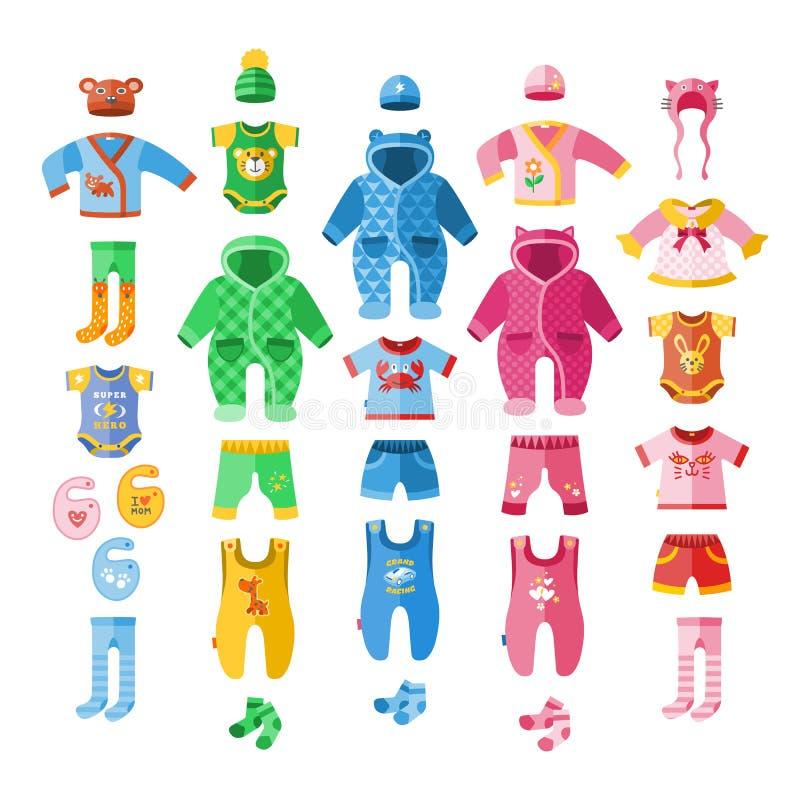 Η διανυσματική απεικόνιση νηπίων μωρών ντύνει τα υφαντικά εικονίδια καθορισμένα το σύνολο ένδυσης ενδυμάτων παιδιών φορεμάτων υφά απεικόνιση αποθεμάτων