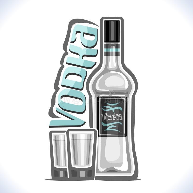Η διανυσματική απεικόνιση του οινοπνεύματος πίνει τη βότκα απεικόνιση αποθεμάτων