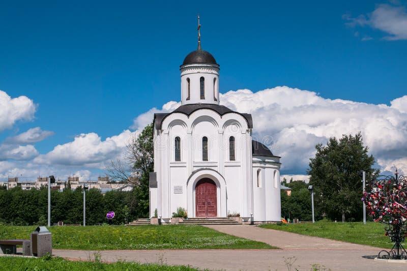 Η εκκλησία του Michael Tver στην πόλη Tver, Ρωσία στοκ εικόνα με δικαίωμα ελεύθερης χρήσης