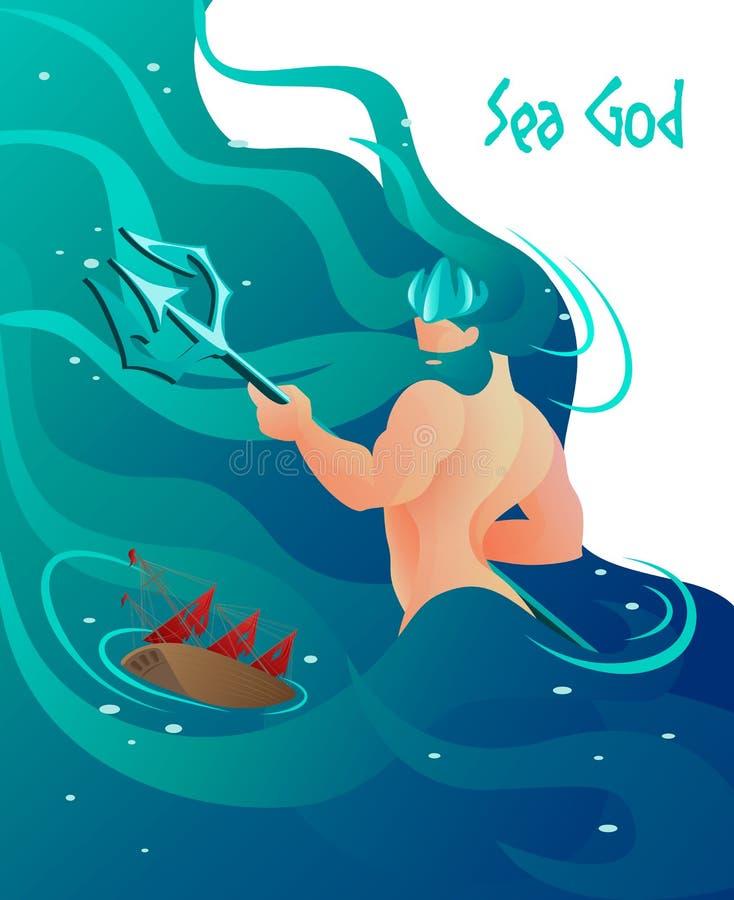 Η επίπεδη μυθολογία αρχαίου Έλληνα γράφεται το Θεό θάλασσας ελεύθερη απεικόνιση δικαιώματος