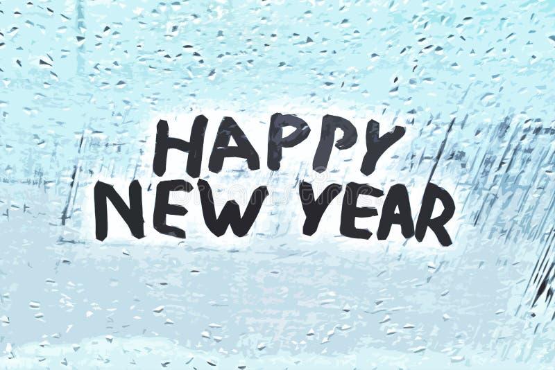 Η επιγραφή καλή χρονιά στοκ εικόνα με δικαίωμα ελεύθερης χρήσης