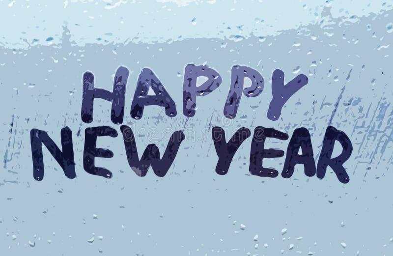 Η επιγραφή & x22 καλή χρονιά & x22  στοκ φωτογραφίες με δικαίωμα ελεύθερης χρήσης
