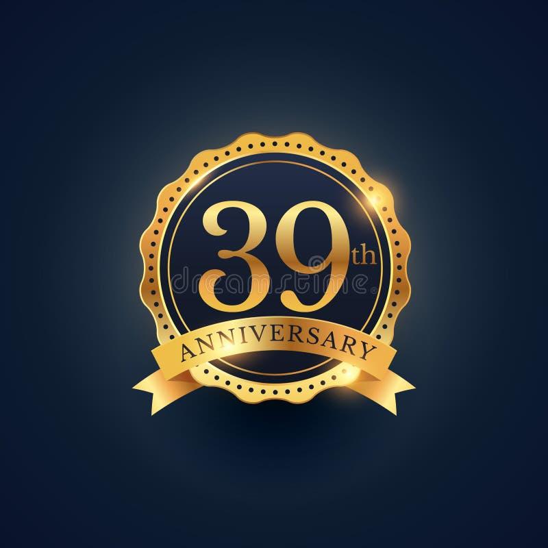 39η ετικέτα διακριτικών εορτασμού επετείου στο χρυσό χρώμα απεικόνιση αποθεμάτων