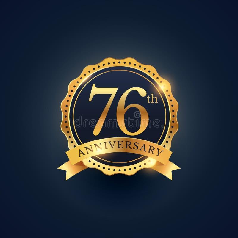 76η ετικέτα διακριτικών εορτασμού επετείου στο χρυσό χρώμα διανυσματική απεικόνιση
