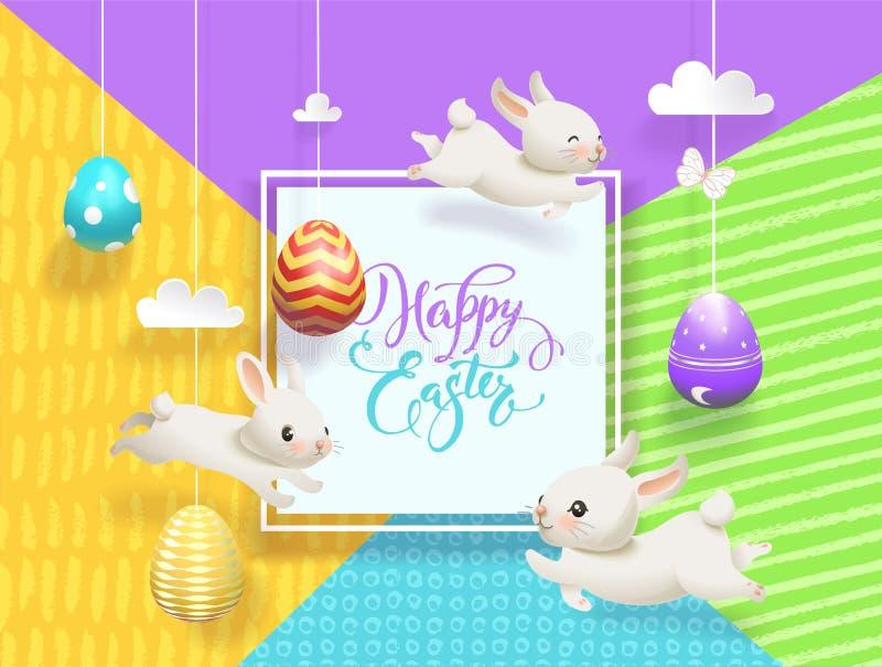 Η ευτυχής κάρτα πώλησης Πάσχας διακόσμησε τα αυγά που κρεμούν στις σειρές το αφηρημένο υπόβαθρο, αστεία μικρά λαγουδάκια, τετραγω απεικόνιση αποθεμάτων