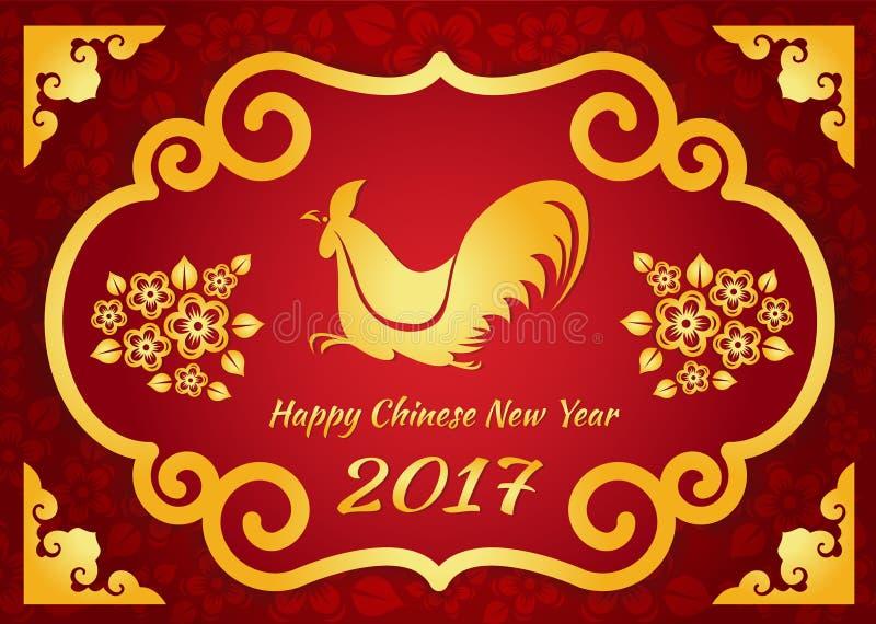 Η ευτυχής κινεζική νέα κάρτα έτους 2017 είναι τρέξιμο κοκκόρων κοτόπουλου και χρυσό λουλούδι ελεύθερη απεικόνιση δικαιώματος