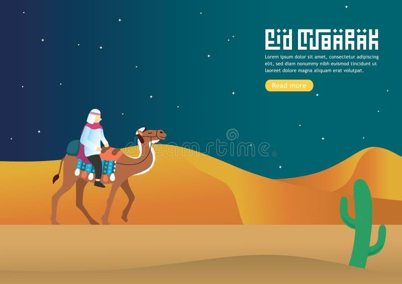 Η ευτυχής ramadan έννοια χαιρετισμού του Mubarak με τους ανθρώπους οδηγά το χαρακτήρα καμηλών για το προσγειωμένος πρότυπο ιστοσε απεικόνιση αποθεμάτων