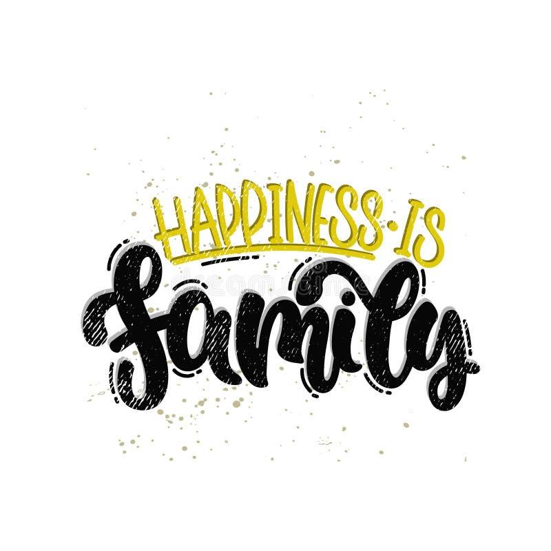 η ευτυχία είναι οικογένεια απεικόνιση αποθεμάτων