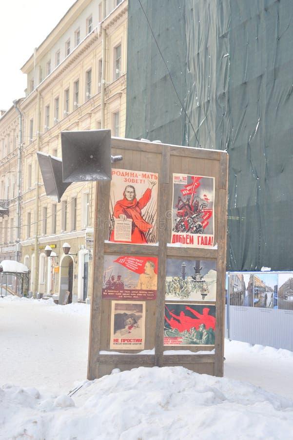 Η ζωή στους δρόμους προγράμματος Στάση με τις σοβιετικές αφίσες πολεμικής προπαγάνδας στοκ εικόνες με δικαίωμα ελεύθερης χρήσης